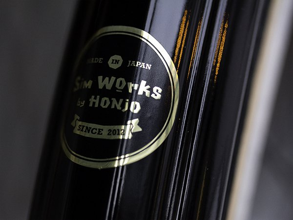 sim_works_honjo_blog
