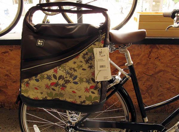 KoKi Rack Bags