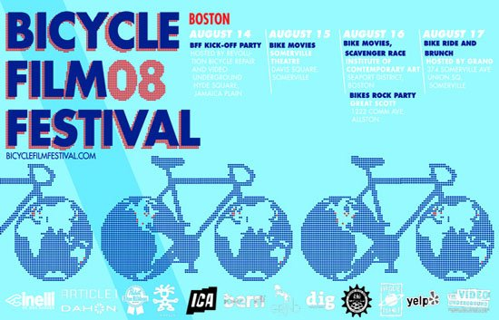 Bicycle Film Festival 08