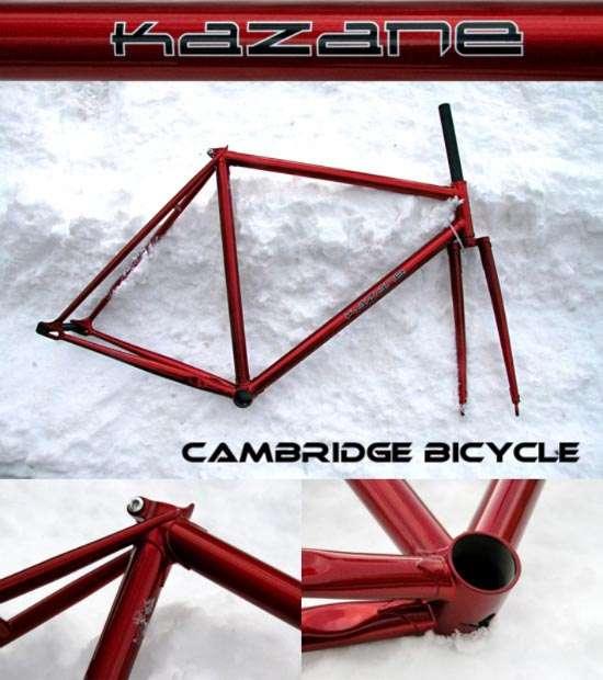 Kazane Lugged Track Frames