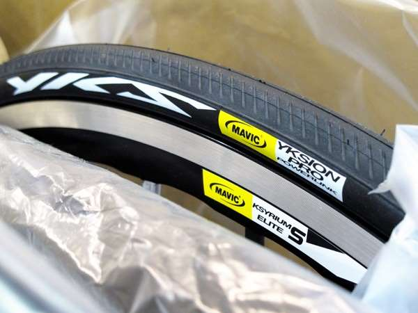 2013 Mavic Wheelsets