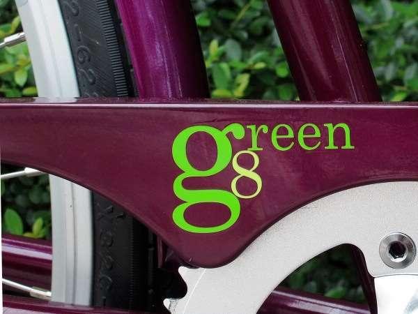 KHS Green 8