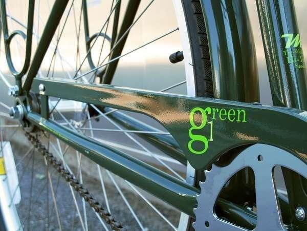 KHS Green 1