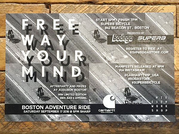 Win a Bike this Weekend: Freeway Your Mind