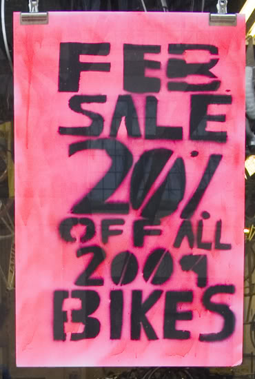 20% off All 2009 Bikes